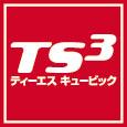 TSキュービックのロゴマーク
