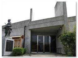 間宮林蔵記念館 外観