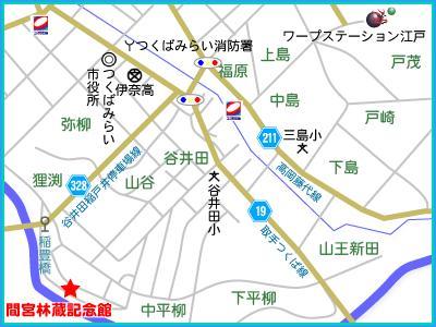 間宮林蔵記念館 地図