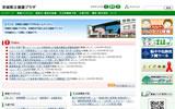 茨城県立健康プラザ
