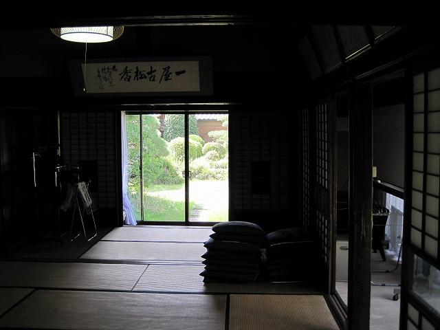古民家松本邸10
