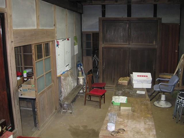 古民家松本邸24