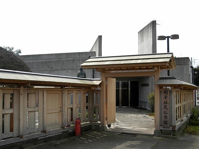 間宮林蔵記念館02