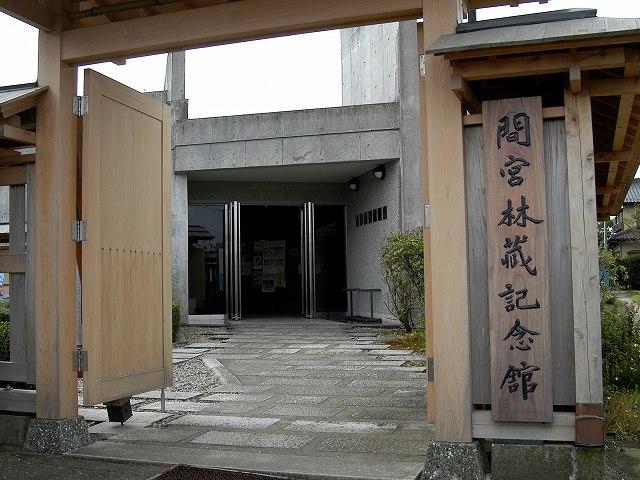 間宮林蔵記念館08