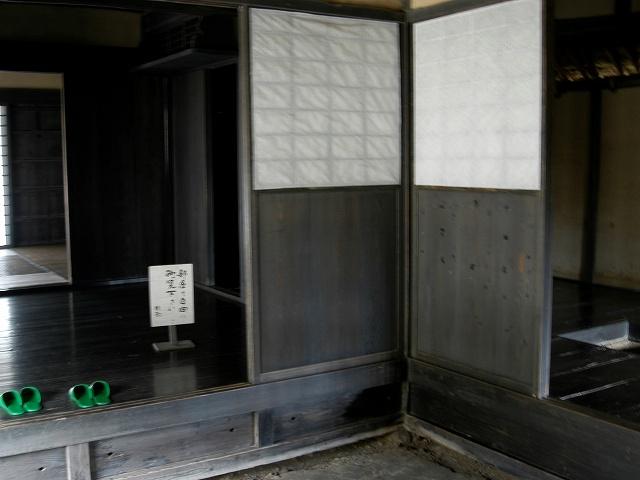 間宮林蔵記念館11