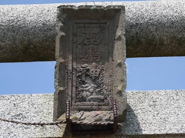 古川鹿島神社02