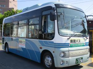 病院バス(3)